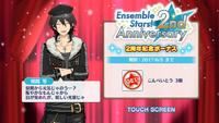 Rei Sakuma 2nd Anniversary