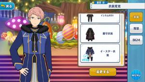 Shu Itsuki Easter Outfit