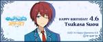 Tsukasa Suou Birthday 2017 Gamegift Banner