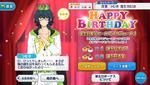 Tsumugi Aoba Birthday 2018 Campaign