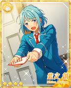 (Letter of Support) Hajime Shino