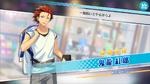(School Store War) Kuro Kiryu Scout CG