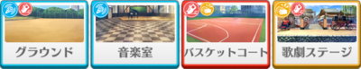 Clash of Arms! Opera of Moonlight Romance Tetora Nagumo locations