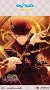 Happy Birthday Shu Itsuki Wallpaper