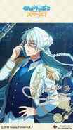 Happy Birthday Wataru Hibiki Wallpaper
