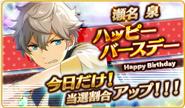 Izumi Sena Birthday Scout