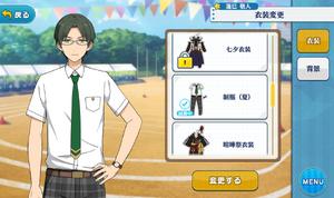 Keito Hasumi Summer Uniform Outfit