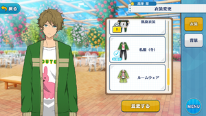 Midori Takamine Casual (Winter) Outfit