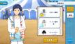 Yuzuru Fushimi Circus Practice Outfit
