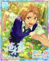 (You of Morning Glories) Makoto Yuuki Rainbow Road