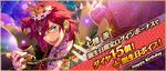 Ibara Saegusa Birthday 2019 Twitter Banner