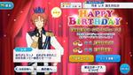 Leo Tsukinaga Birthday 2018 Campaign