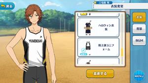 Madara Mikejima Track Club Uniform Outfit