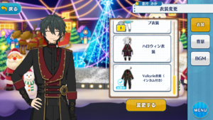 Mika Kagehira Valkyrie Uniform (Included) Outfit