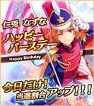 Nazuna Nito Birthday Scout