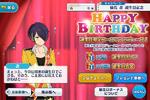 Shinobu Sengoku Birthday 2017 Campaign