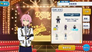 Tori Himemiya Dream Star Live Outfit