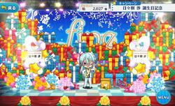 Wataru Hibiki Birthday 2017 1k Stage