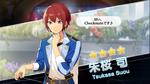 (Chess Lesson) Tsukasa Suou Scout CG