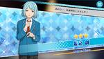 (Devoted) Hajime Shino Scout CG