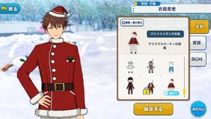 Chiaki Morisawa 2018 Christmas Santa Outfit