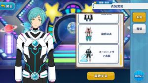 Kanata Shinkai Supernova Outfit