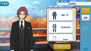 Mao Isara Agent Outfit