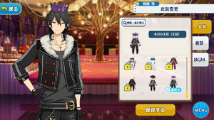 Rei Sakuma Today's Protagonist (Crown) Outfit
