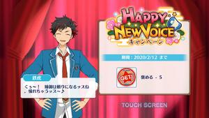 Tetora Nagumo Happy New Voice Login