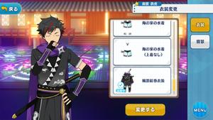 Tetora Nagumo Scroll of the Elements Outfit