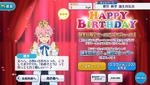 Tori Himemiya Birthday 2019 Campaign