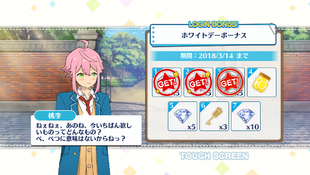 White Day Campaign Tori Himemiya Day 3