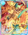 (Mask of Any Color) Tomoya Mashiro Rainbow Road Bloomed