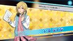 (Sound Check) Nazuna Nito Scout CG