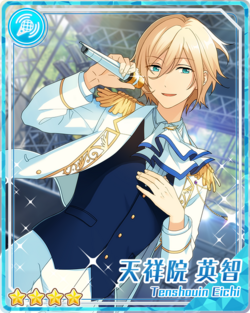 (The Reigning Ruler) Eichi Tenshouin Bloomed