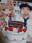 2015 Happy birthday Akira