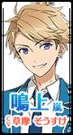 Arashi Button 2