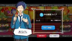 Daikagura! Celebratory New Years Live Normal1