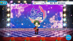 Keito Hasumi Birthday 2017 Stage