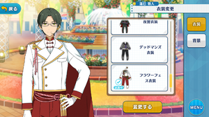 Keito Hasumi Flower Festival Outfit