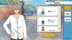 Koga Oogami Loose Shirt Outfit