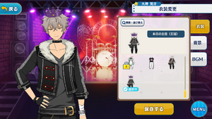 Koga Oogami Today's Protagonist (Crown) Outfit