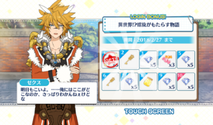Last Period Collaboration Day 1 Login Preview