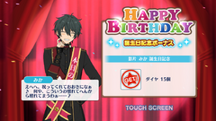 Mika Kagehira Birthday 2019