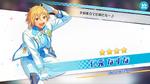 (3rd Anniversary) Nazuna Nito Scout CG