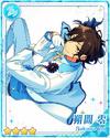 (3rd Anniversary) Rei Sakuma
