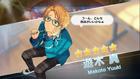 (Youth ON AIR!) Makoto Yuuki Scout CG