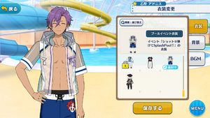 Adonis Otogari Pool Event Outfit