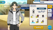 Keito Hasumi Scroll of the Elements Practice Outfit