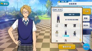 Makoto Yuuki Student Uniform (Summer) Outfit